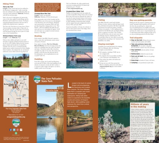 map of Cove Palisades - Recreation Map